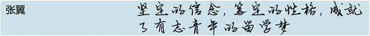 北京大学美国留学班