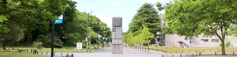 日本大阪府立大学