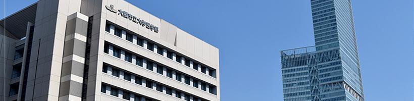 日本大阪市立大学