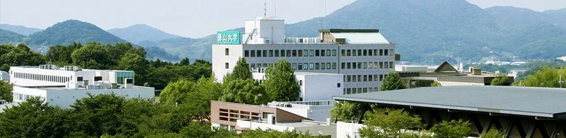 日本德山大学