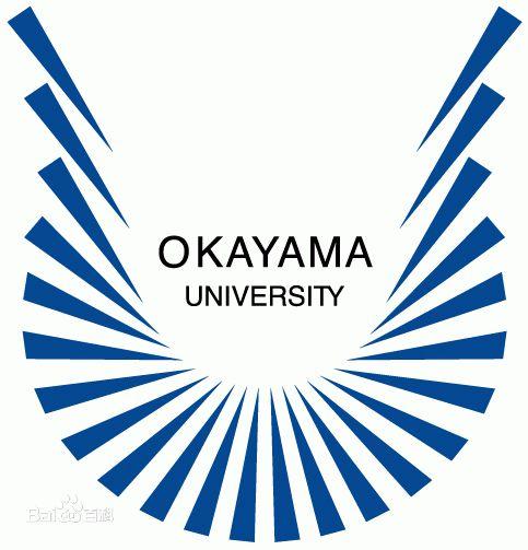 日本冈山大学校徽