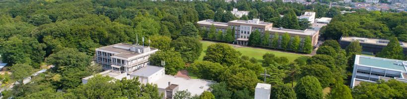 日本国际基督教大学