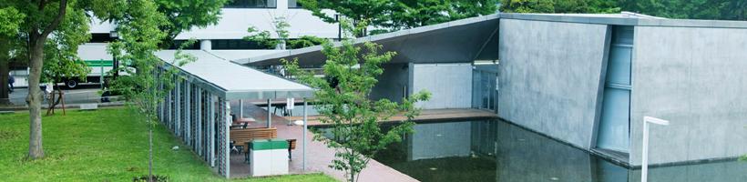 日本横滨市立大学