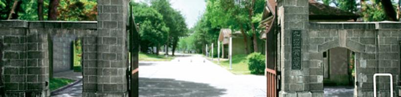 日本九州工业大学
