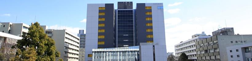日本名古屋工业大学