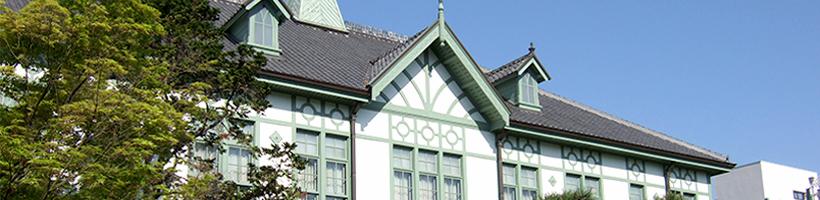 日本奈良女子大学