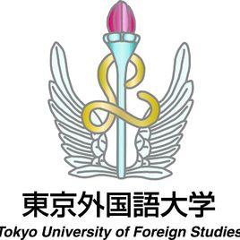 东京外国语大学校徽