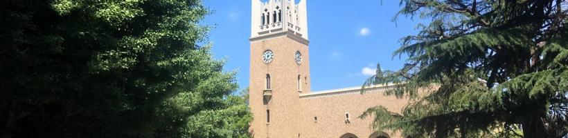 日本早稻田大学
